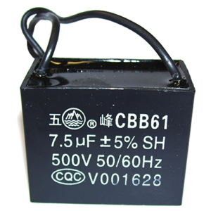 Start Capacitor for Omnidry Motor